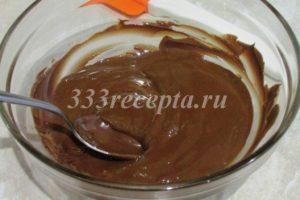 <p>Растапливаем шоколад на водяной бане или в микроволновке (помешиваем каждые 20 секунд). Перемешиваем до однородности и оставляем остывать.</p>